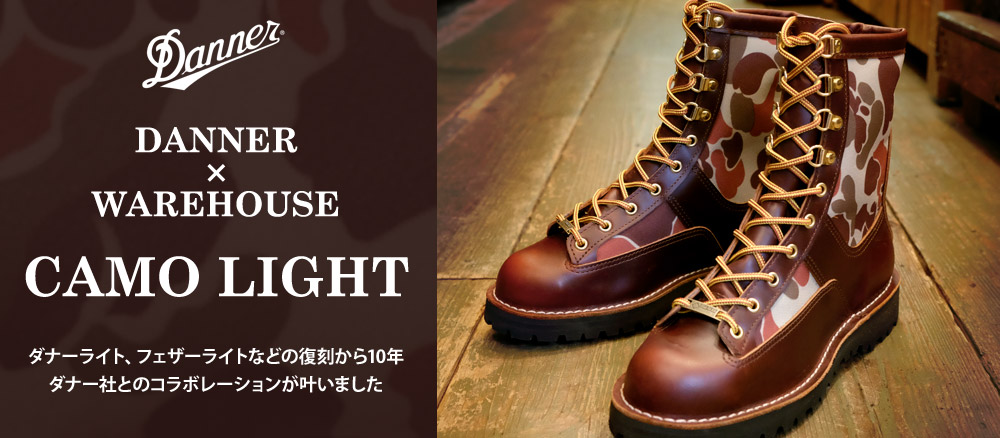 DANNER×WAREHOUSE CAMO LIGHT