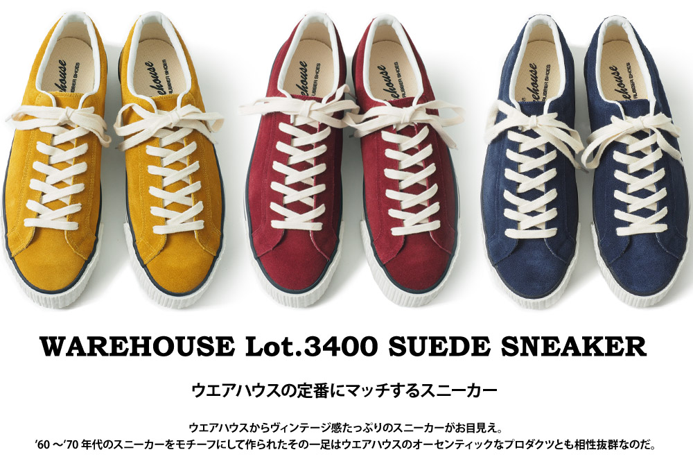 WAREHOUSE Lot.3400 SUEDE SNEAKER