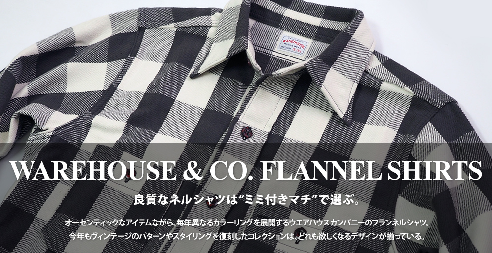WAREHOUSE FLANNEL SHIRTS