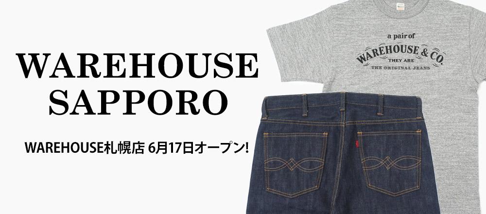 WAREHOUSE 札幌店まもなくオープン!