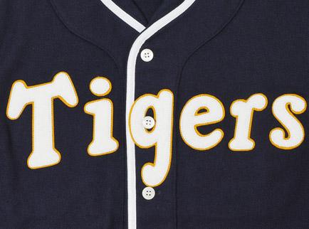 1948年 大阪タイガース ユニフォーム ディティール1