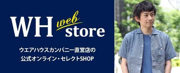 WH webstore