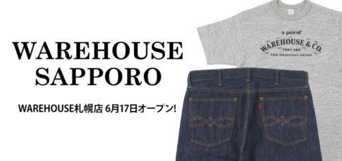 WAREHOUSE 札幌店 6月17日オープン!