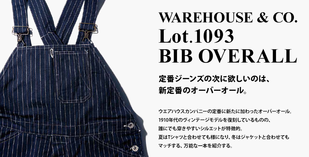 WAREHOUSE & CO. Lot.1093 BIB OVERALL