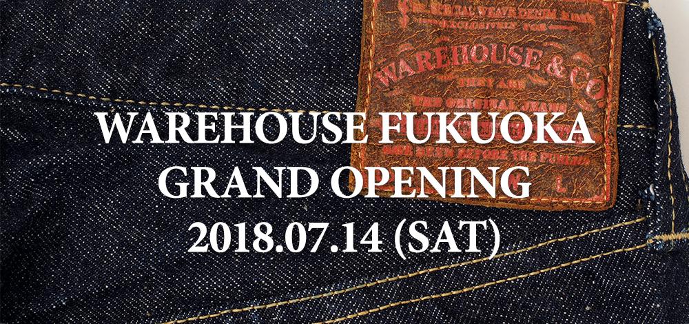 ウエアハウス福岡店 7月14日(土)オープン!