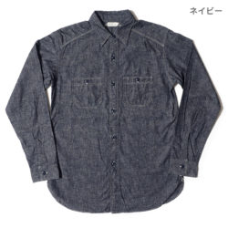 Lot 3023 CHAMBRAY SHIRTS WITH CHINSTRAP